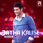 Jatha Kalise - Mahesh Love Hits