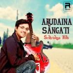 Arudaina Sangati - Srikrishna Hits songs