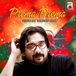 Prema Prema - Vineeth Telugu Hits songs