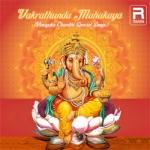 Vakrathunda Mahakaya - Vinayaka Chavithi Special