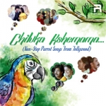 Chiluka Kshemama - Non-Stop Parrot Songs From Tollywood songs