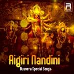 Aigiri Nandini - Dussera Special Songs