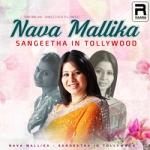 Navamallika - Sangeetha In Tollywood songs
