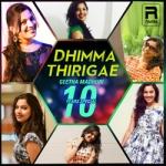Dhimmathirigae - Geetha Madhuri 10 Years Special songs