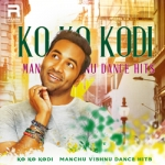 Ko Ko Kodi - Manchu Vishnu Dance Hits songs