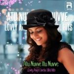 Atu Nuvve Itu Nuvve - Lovly Angel Sneha Ullal Hits songs