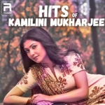 Hits Of Kamalinee Mukherjee  songs