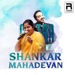 Chitra With Shankar Mahadevan songs