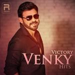 Victory Venky Hits songs