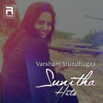 Varsham Mundhugaa - Sunitha Hits songs
