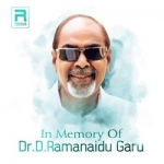 In Memory Of Dr.D.Ramanaidu Garu songs