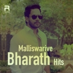 Malliswarive (Bharath Hits) songs
