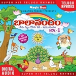 Bala Nandam - Vol 1 songs