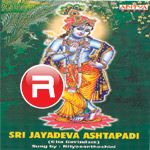 Sri Jayadeva Ashtapadi songs