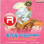 Sri Krishna Suprabhatam songs