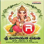 Sri Vinayaka Chavithi Pooja Vidhanam songs
