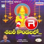 Sabari Kondalalo Vol - 1 songs