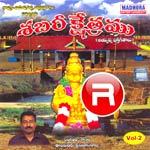 Sabari Keshetramu Vol - 2 songs
