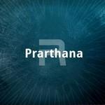 Prarthana songs
