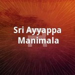 Sri Ayyappa Manimala songs