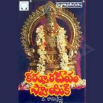 Karpoora Deepam Swamiki songs