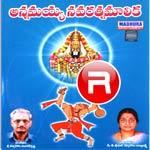 Annamayya Navaratna Malika songs