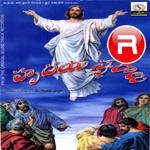 Hrudaya Swaralu songs