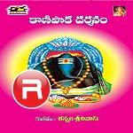 Sri Kanipakam Darsanam songs