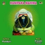 Kanipaka Mahima songs