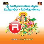 Sri Suryanarayana Swamy Suprabhatham songs