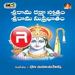 Sri Rama Suprabatham And Ramaraksha Sthothram songs