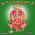 Sri Lalitha Sahasranamam - Phalasthruthi  songs