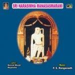 Sri Narasimha Manasasmarami songs