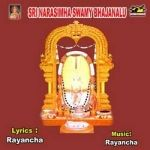 Sri Narasimha Swamy Bhajanalu songs