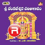 Sri Venkateswara Charitha Ganam Vol - 1 songs