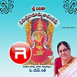 Sri Lalitha Sahasranamamruthanandam