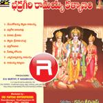 Badragiri Ramayya Kalyanam songs