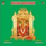 Bhavani Darshanam songs