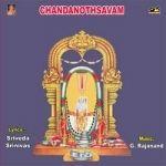 Chandanotsthavam songs