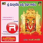 Kanakadurga Divya Kadha Ganam songs