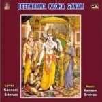 Seethamma Kadha Ganam songs