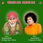 Shiridi Sai Parthi Sai songs