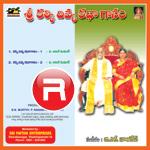 Sri Kalki Divya Kadha Ganam songs