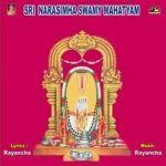 Sri Narasimha Swami Mahathyam songs