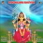 Sri Nookalamma Mahathyam songs