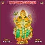 Sri Nookambika Ganamrutham songs