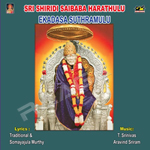 Sri Sai Baba Harathulu - Ekadasa Suthramulu