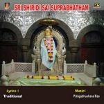 Sri Shiridi Sai Suprabhatham songs
