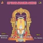 Sri Varaha Narasiha Swami Sannidhi songs