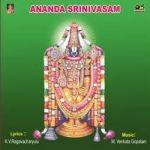 Ananda Srinivasam songs